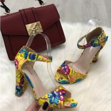 Sandale dama galbene cu toc S43