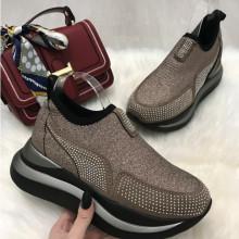 Adidasi dama maro cu platforma S290