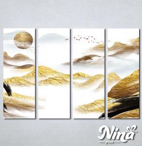 Slike na platnu Apstraktno Nina310_4