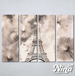 Slike na platnu Pariz grad svetlosti Nina266_4
