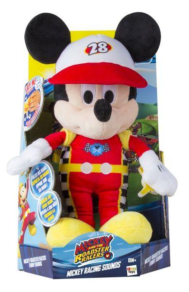 Plus Mickey Happy Helpers cu functii w2