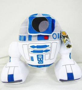 SW Classic Plus R2-D2 25 cm