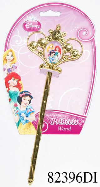 Bagheta - Disney 3 New Princess