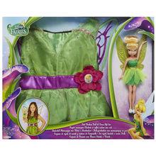 Set Clopotica cu rochita copil