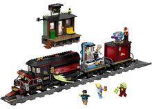 Trenul expres al fantomelor (70424)