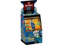 Avatar Jay - Capsula joc electronic (71715)