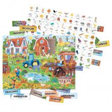 Invata rapid 100 cuvinte in limba engleza - Ferma