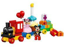 Parada de ziua lui Mickey si Minnie (10597)