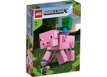 Porc cu Bebelus zombi (21157)