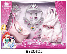Set accesorii complet (12 piese) - Disney 3 New Princess