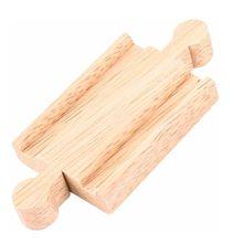 Set de sine din lemn