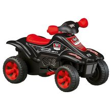 ATV cu pedale