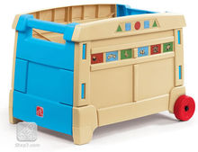 Cutie pentru jucarii