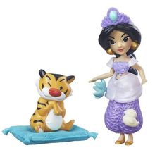 Disney Little Kingdom Petrecerea in Pijamale a lui Jasmin