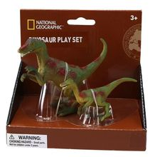 Set 2 figurine - Thescelosaurus