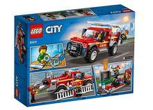 Camionul de interventie al comandantului pompierilor (60231)