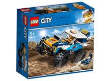 Masina de raliu din desert (60218)