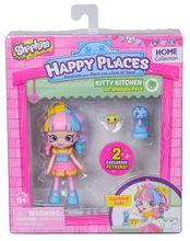 Happy Places S1 - Pachet cu papusa RAINBOW KATE