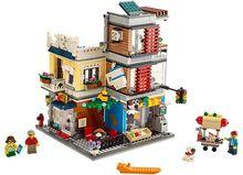 Magazin de animale si cafenea (31097)