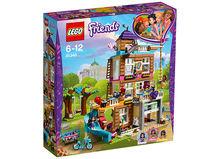 Casa prieteniei (41340)