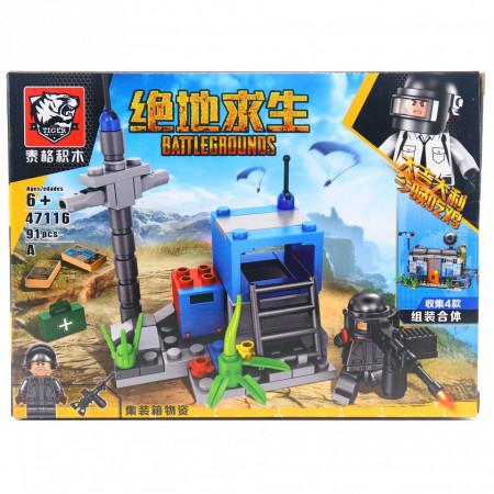Set de constructie Lego, Centrul de transmisie tip PUBG, 91 Piese