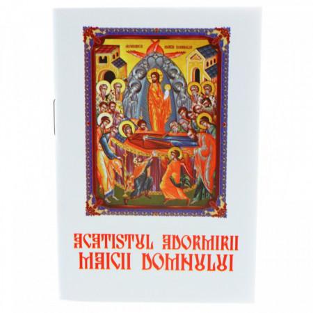 Acatistul Adormirii Maicii Domnului, 10.8 x 7.1 cm