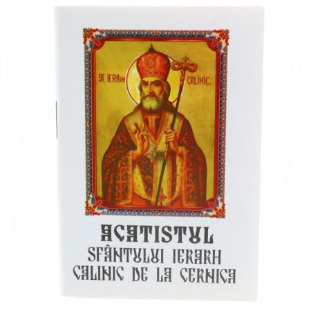 Acatistul Sf. Ierarh Calinic de la Cernica, 10.8 x 7.2 cm