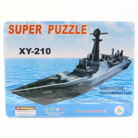 Puzzle 3D carton, Vapor de lupta