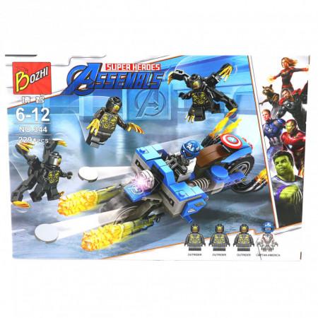Set de constructie Lego, Bozhi, Super eroii neinfricati, 229 piese