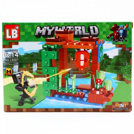 Set de constructie, Minecraft si scheletul negru ataca baza, 77 piese