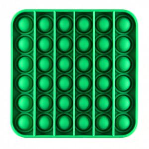 Jucarie Pop it now, Push Bubble, din silicon, antistres, forma patrat Verde
