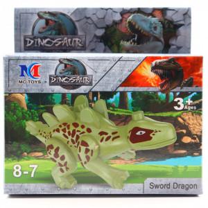 Set de constructie dinozauri, Sword Dragon