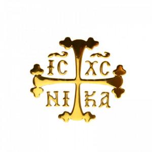 Stiker bisericesc, Semnul Crucii, 6 x 6 cm, Auriu