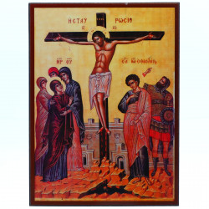 Icoana Rastignirea Domnului, lemn, 14x19 cm