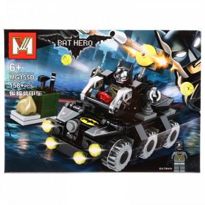 Set de constructie, Batman si masina de teren, 158 piese