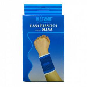 Set 2 suporturi elastice pentru mana, compatibil cu activitatea fizica, ofera confort si siguranta, marime universala