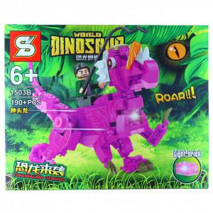 Joc de constructie, Culesul de fructe cu dinozaurul copil, 190 piese