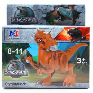 Set de constructie dinozauri, Stygimoloch