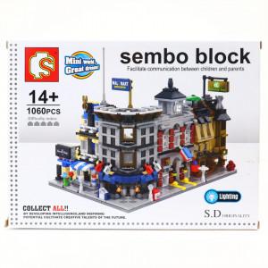 Set de constructie Lego, Frizerie, 231 piese