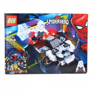 Set de constructie Lego, Paianjenul fantoma, 89 piese