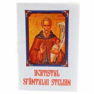 Acatistul Sf. Stelian - Ocrotitorul copiilor, 10.8 x 7.4 cm
