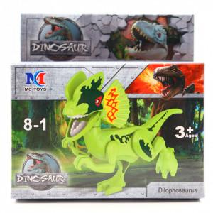Set de constructie dinozauri, Dilophosaurus