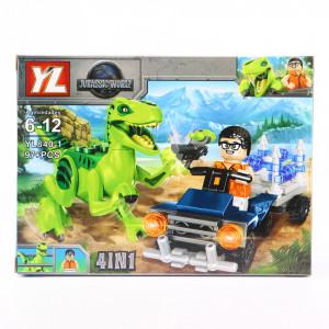 Set de constructie Lego, Taramul dinozaurului furios, 97 Piese