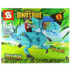 Joc de constructie, Lupta dusa calare pe dinozaurul sageata, 173 piese