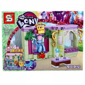 Set de constructie, My Little Pony si globul de cristal, 106 piese