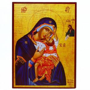 Icoana Maica Domnului cu pruncul, lemn, 14x19 cm