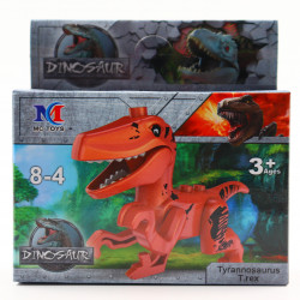 Set de constructie dinozauri, Tyrannosaurus T.Rex