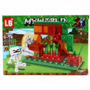Set de constructie, Minecraft si scheletul din gradina fermecata, 67 piese