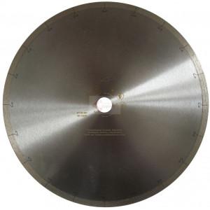 Disc DiamantatExpert pt. Ceramica dura, portelan pt. terase, gresie 350x25.4 (mm) Super Premium - DXDH.3905.350.25