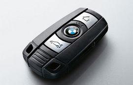 SmartKey BMW E60 E90 Completa 3 butoane cu electronica